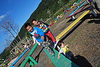 Amami_park_kids_2