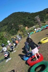 Amami_park_top