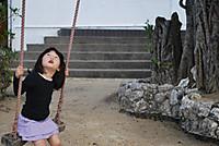 Beach_swing