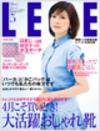 Lee20095_6